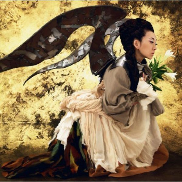 misia (YAKUSOKU NO TSUBASA) (JPOP)